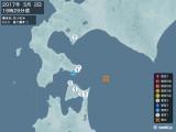 2017年05月02日19時29分頃発生した地震