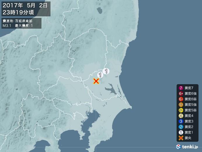地震情報(2017年05月02日23時19分発生)