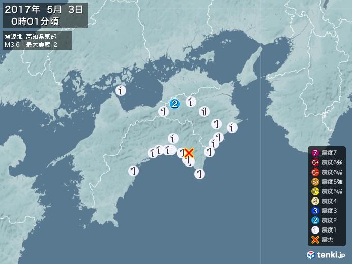 地震情報(2017年05月03日00時01分発生)