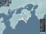 2017年05月03日00時01分頃発生した地震