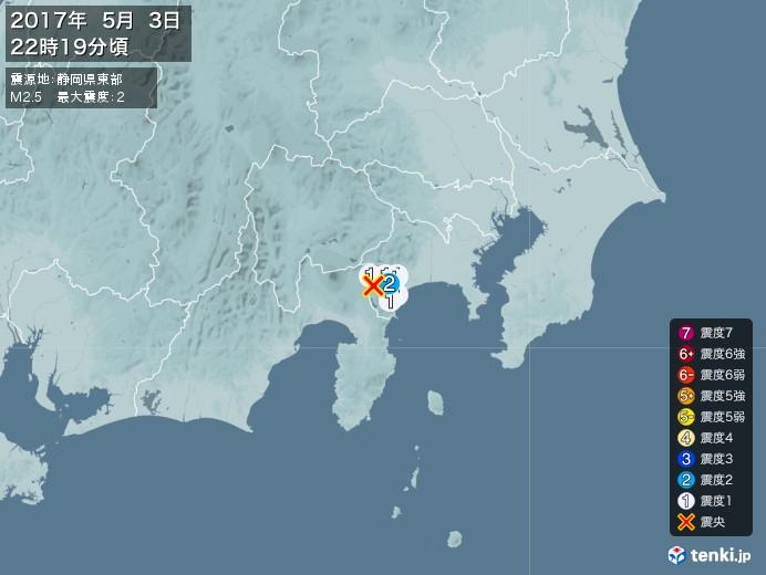 地震情報(2017年05月03日22時19分発生)