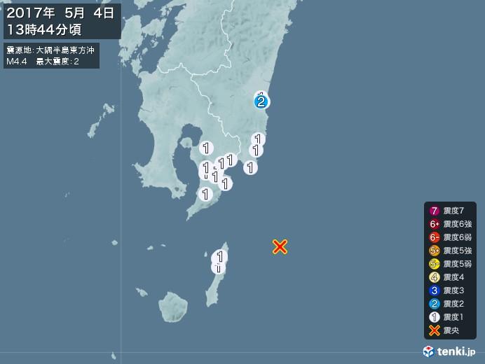 地震情報(2017年05月04日13時44分発生)