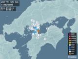 2017年05月05日14時26分頃発生した地震
