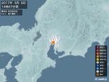 2017年05月06日14時47分頃発生した地震