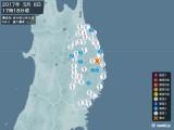 2017年05月06日17時18分頃発生した地震