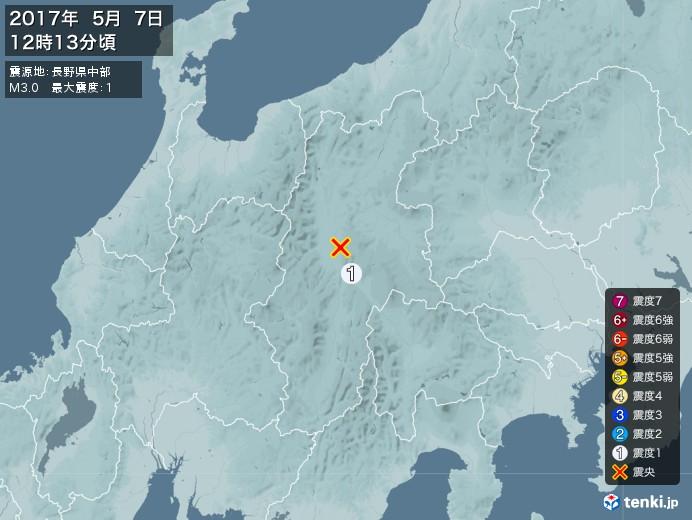 地震情報(2017年05月07日12時13分発生)