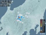 2017年05月07日12時32分頃発生した地震
