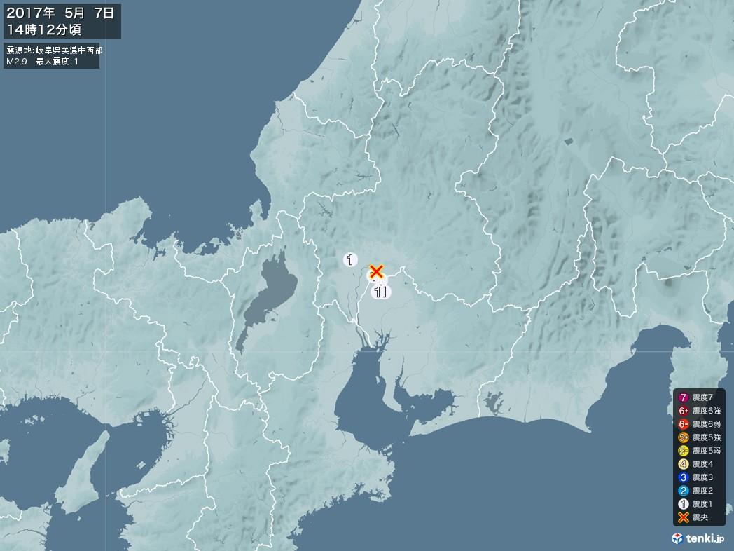 地震情報 2017年05月07日 14時12分頃発生 最大震度:1 震源地:岐阜県美濃中西部(拡大画像)
