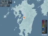 2017年05月07日18時20分頃発生した地震