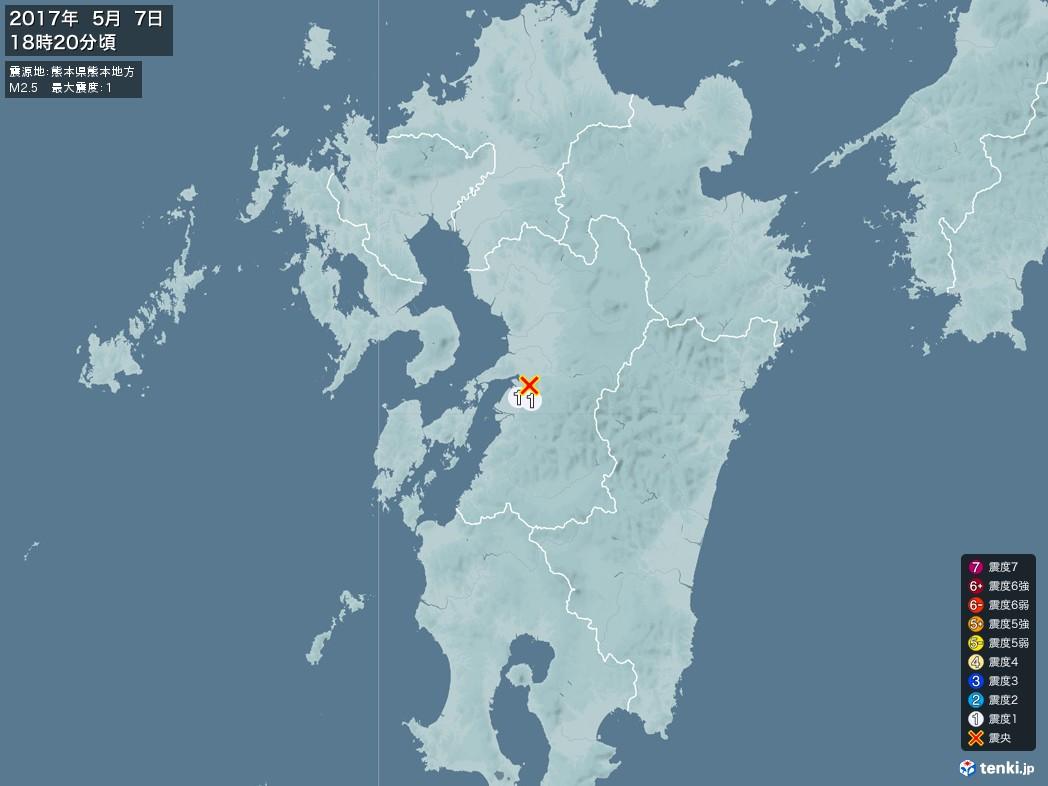 地震情報 2017年05月07日 18時20分頃発生 最大震度:1 震源地:熊本県熊本地方(拡大画像)