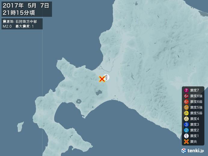 地震情報(2017年05月07日21時15分発生)