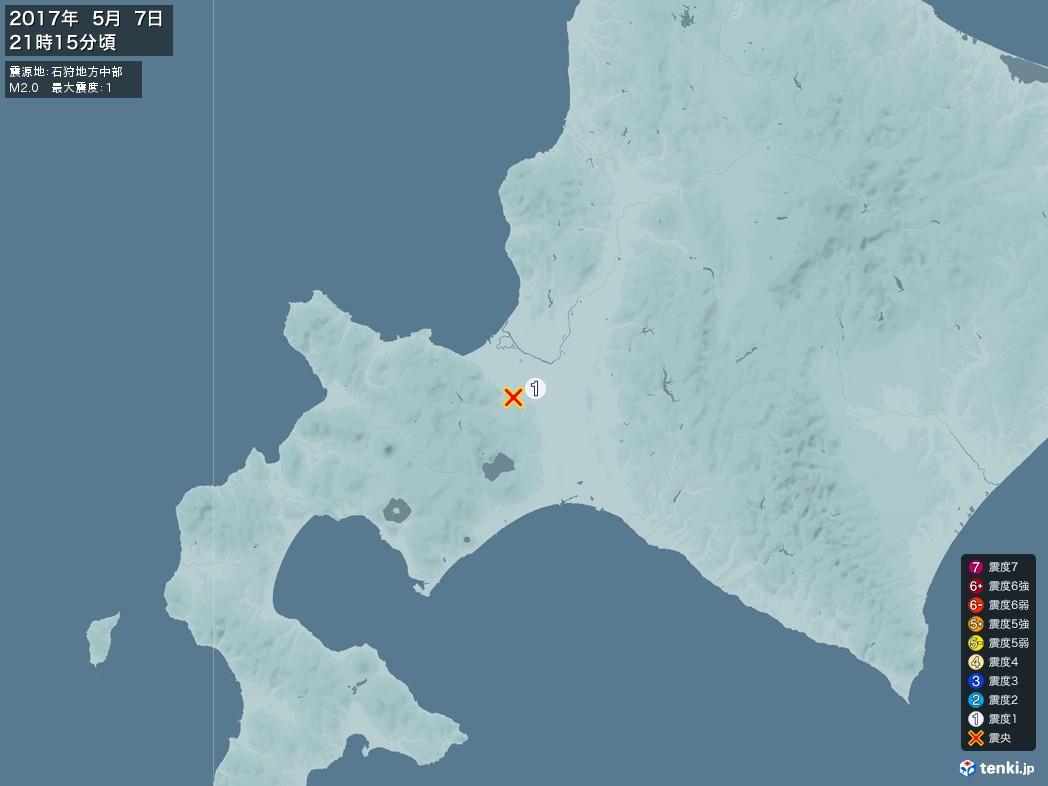 地震情報 2017年05月07日 21時15分頃発生 最大震度:1 震源地:石狩地方中部(拡大画像)