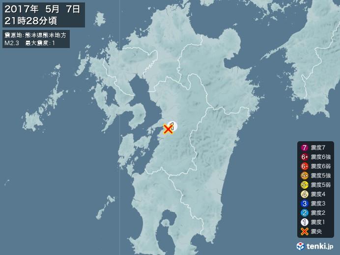 地震情報(2017年05月07日21時28分発生)