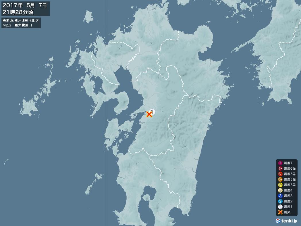地震情報 2017年05月07日 21時28分頃発生 最大震度:1 震源地:熊本県熊本地方(拡大画像)