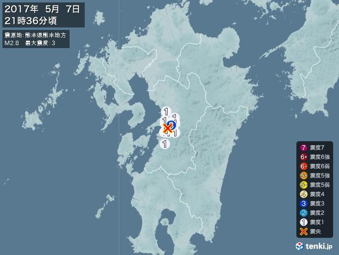 地震情報(2017年05月07日21時36分発生)