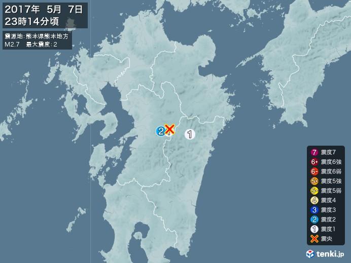 地震情報(2017年05月07日23時14分発生)