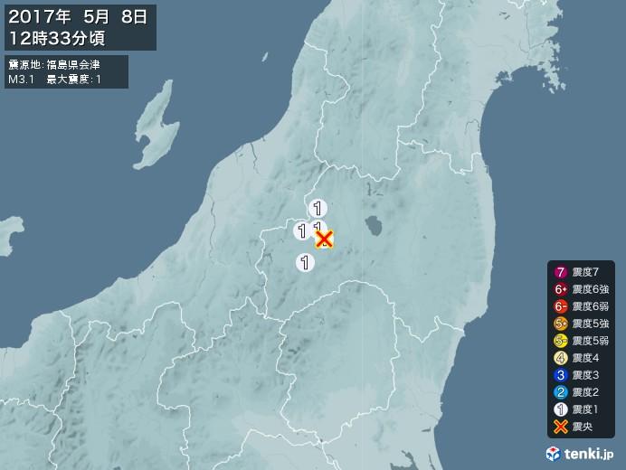 地震情報(2017年05月08日12時33分発生)