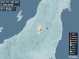 2017年05月08日12時33分頃発生した地震
