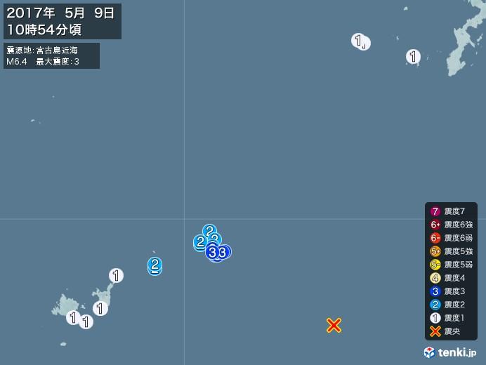 地震情報(2017年05月09日10時54分発生)