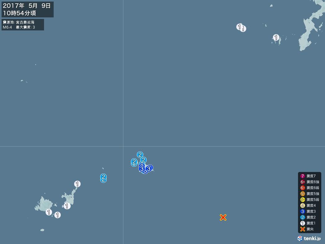 地震情報 2017年05月09日 10時54分頃発生 最大震度:3 震源地:宮古島近海(拡大画像)