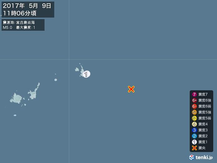 地震情報(2017年05月09日11時06分発生)