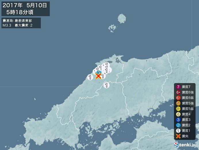 地震情報(2017年05月10日05時18分発生)