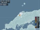 2017年05月10日05時18分頃発生した地震