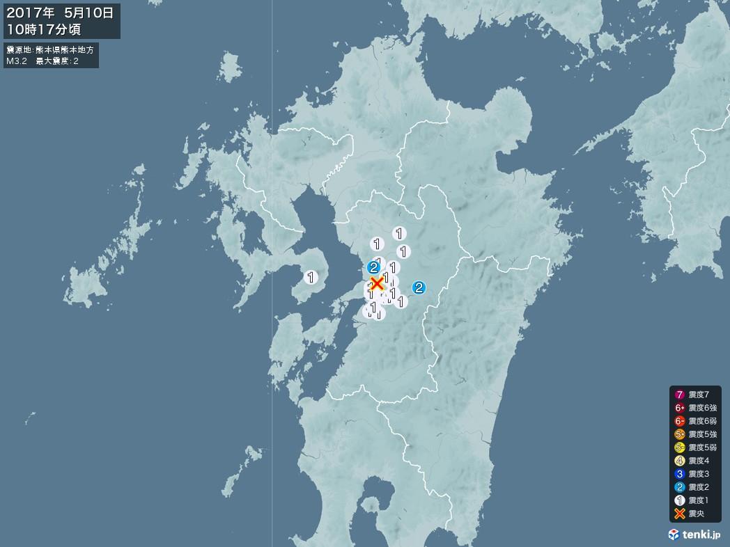 地震情報 2017年05月10日 10時17分頃発生 最大震度:2 震源地:熊本県熊本地方(拡大画像)