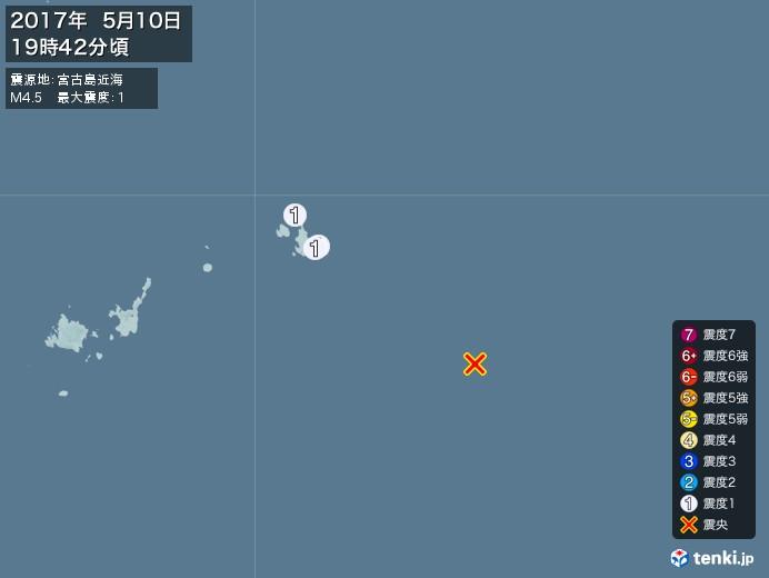 地震情報(2017年05月10日19時42分発生)