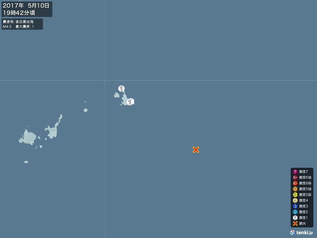 地震情報 2017年05月10日 19時42分頃発生 最大震度:1 震源地:宮古島近海(拡大画像)