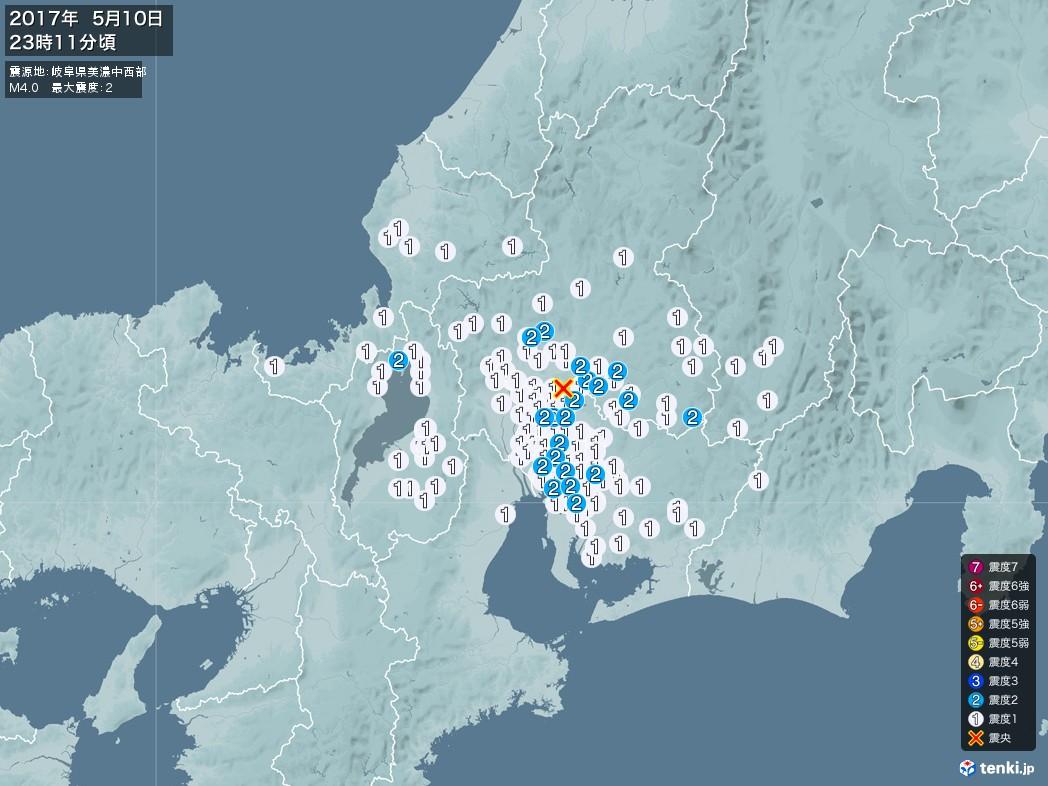 地震情報 2017年05月10日 23時11分頃発生 最大震度:2 震源地:岐阜県美濃中西部(拡大画像)