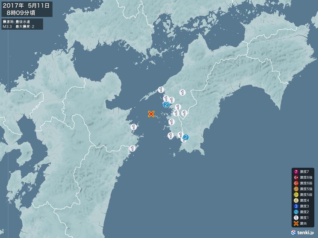 地震情報 2017年05月11日 08時09分頃発生 最大震度:2 震源地:豊後水道(拡大画像)