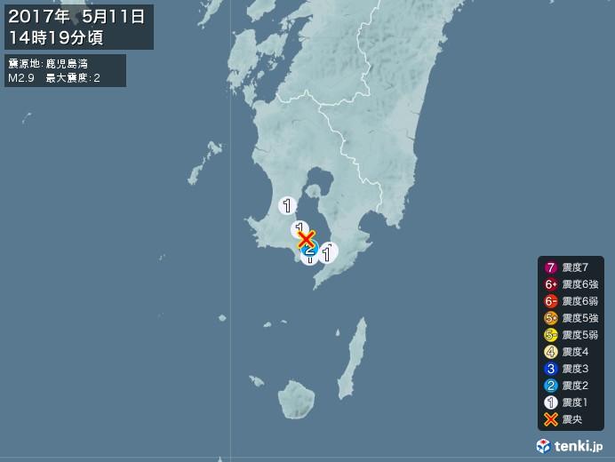 地震情報(2017年05月11日14時19分発生)
