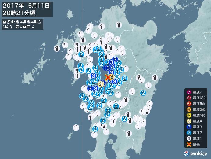 地震情報(2017年05月11日20時21分発生)