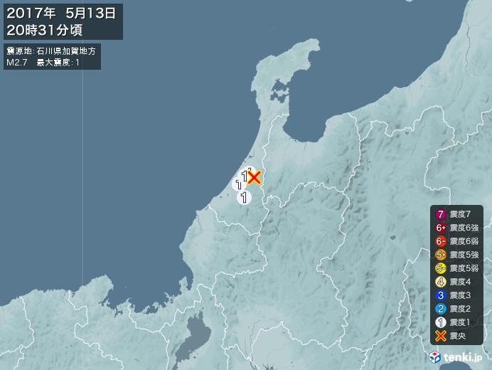 地震情報(2017年05月13日20時31分発生)