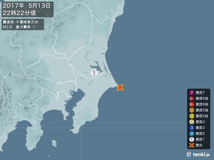 地震情報(2017年05月13日22時22分発生)