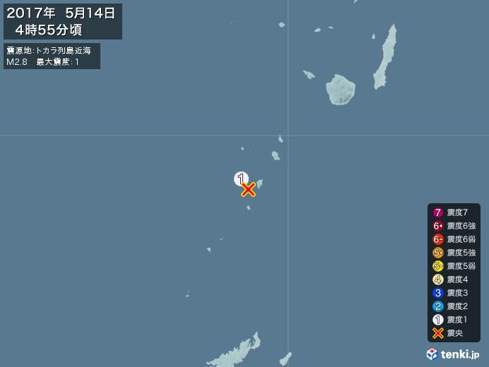 地震情報(2017年05月14日04時55分発生)