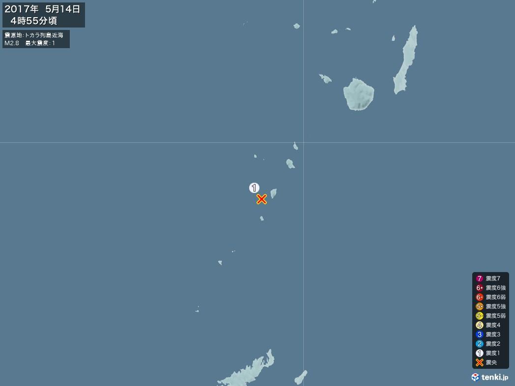 地震情報 2017年05月14日 04時55分頃発生 最大震度:1 震源地:トカラ列島近海(拡大画像)