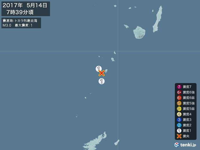 地震情報(2017年05月14日07時39分発生)