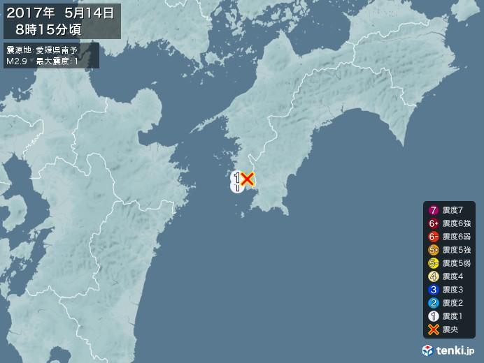 地震情報(2017年05月14日08時15分発生)