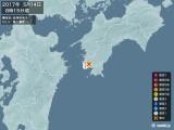2017年05月14日08時15分頃発生した地震