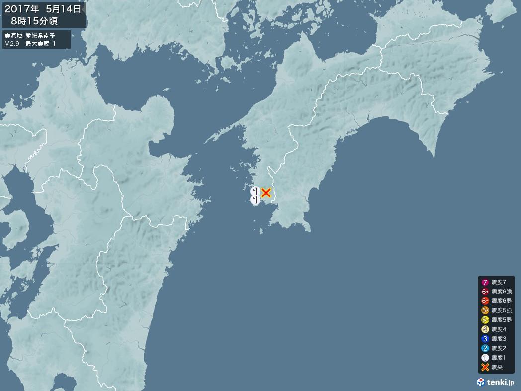 地震情報 2017年05月14日 08時15分頃発生 最大震度:1 震源地:愛媛県南予(拡大画像)