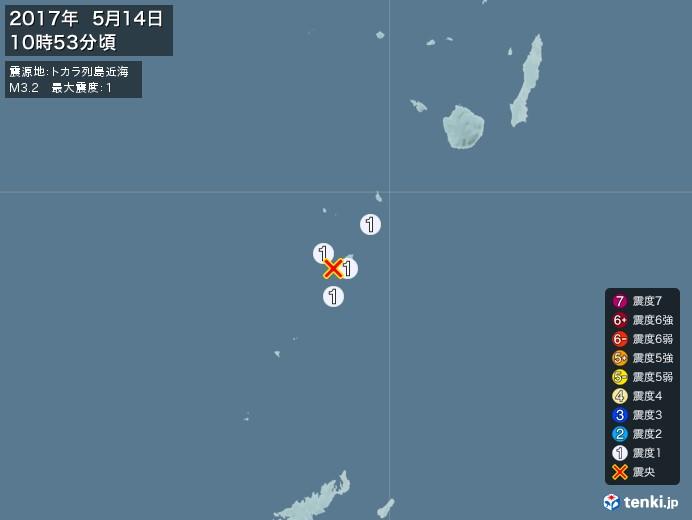 地震情報(2017年05月14日10時53分発生)