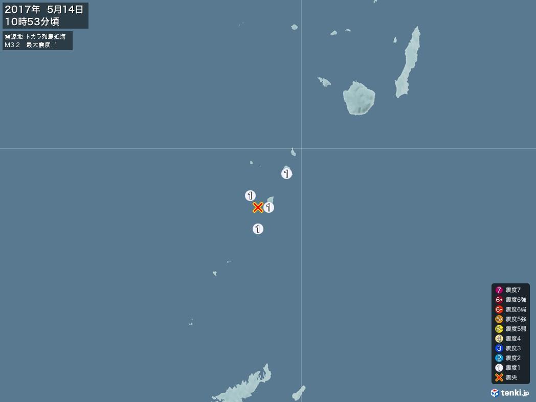 地震情報 2017年05月14日 10時53分頃発生 最大震度:1 震源地:トカラ列島近海(拡大画像)