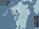 2017年05月14日12時00分頃発生した地震