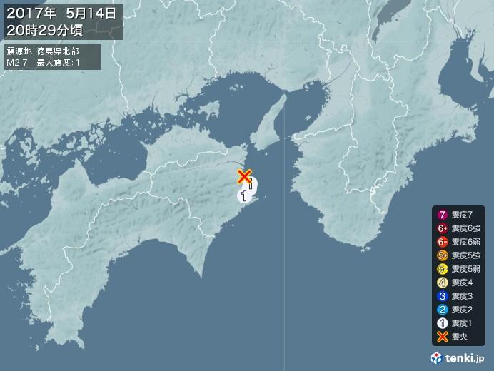 地震情報(2017年05月14日20時29分発生)