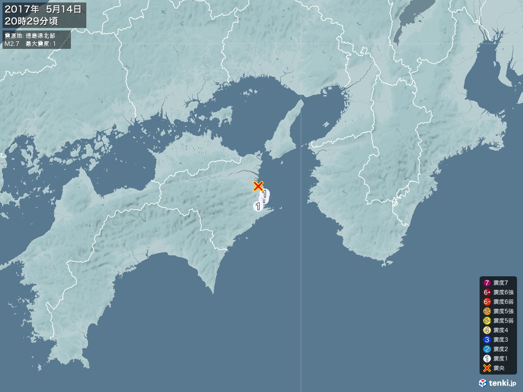 地震情報 2017年05月14日 20時29分頃発生 最大震度:1 震源地:徳島県北部(拡大画像)