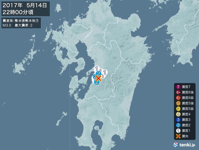地震情報(2017年05月14日22時00分発生)