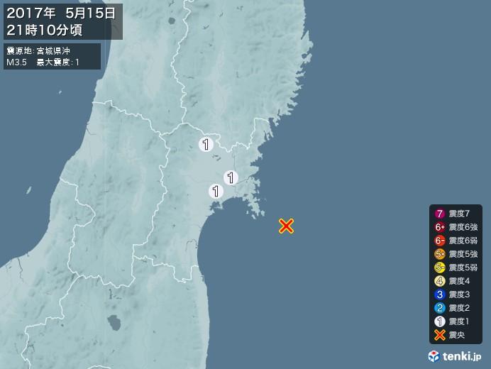 地震情報(2017年05月15日21時10分発生)