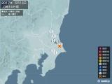 2017年05月16日00時14分頃発生した地震
